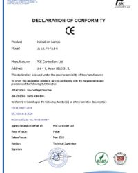 CE--Declaration-of-Conformity-(HEB)